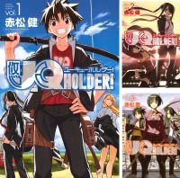 [まとめ買い] UQ HOLDER!(週刊少年マガジンコミックス)