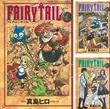 [まとめ買い]FAIRY TAIL(週刊少年マガジンコミックス)(1-50)