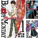 [まとめ買い] BLOODY MONDAY(週刊少年マガジンコミックス)