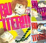 [まとめ買い] BUTTER!!!(アフタヌーンコミックス)