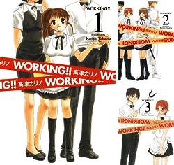 [まとめ買い] WORKING!!