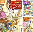 [まとめ買い] ちぃちゃんのおしながき 繁盛記(バンブーコミックス)