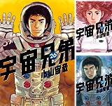 [まとめ買い] 宇宙兄弟(モーニングコミックス)(26-28)