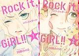 [まとめ買い] ロケット☆ガール -Rock it, GiRL!!-(百合姫コミックス)