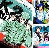 [まとめ買い] K2(イブニングコミックス)
