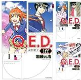 [まとめ買い] Q.E.D.iff ―証明終了―(月刊少年マガジンコミックス)