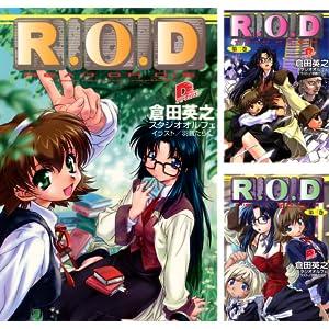 まとめ買い R.O.D(集英社スーパーダッシュ文庫) [Kindle版]