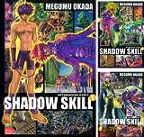 [まとめ買い] SHADOW SKILL(アフタヌーンコミックス)