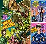 [まとめ買い] GIANT KILLING(モーニングコミックス)(26-38)