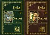 [まとめ買い] 黒博物館 ゴーストアンドレディ(モーニングコミックス)