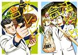 [まとめ買い] 紺田照の合法レシピ(月刊少年マガジンコミックス)