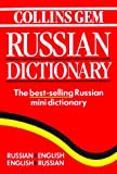 Ozieva, Albina: Collins Gem Russian Dictionary: Russian English English Russian