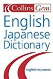 HarperCollins Publishers: Collins Gem Shubun English-Japanese Dictionary