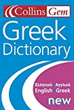 HarperCollins Staff: Greek Dictionary : The Best-Selling Greek Mini Dictionary