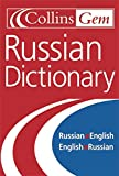 Harper Collins: DIC Collins Gem Russian Dictionary: Russian-English, English-Russian
