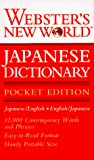 Kaneda, Fujihiko: Webster's New World Japanese Dictionary
