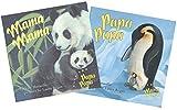 Marzollo, Jean: Mama Mama/Papa Papa Flip Board Book (Flip Board Books (HarperFestival))