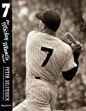 Golenbock, Peter: 7: The Mickey Mantle Novel