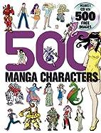 500 Manga Characters by Yishan Li