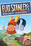 Brown, Jeff: Flat Stanley's Worldwide Adventures #7: The Flying Chinese Wonders