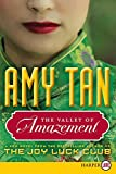 Tan, Amy: The Valley of Amazement LP