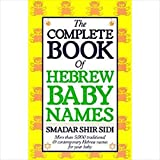Sidi, Smadar Shir: The Complete Book of Hebrew Baby Names