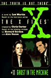 Martin, Les: X Files #11 Ghost in the Machine (X Files Middle Grade)