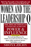 Shoya Zichy: Women and the Leadership Q: Revealing the Four Paths to Influence and Power