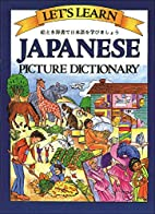 Let's Learn Japanese Picture Dictionary by…