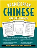 Wightwick, Jane: Read & Speak Chinese for Beginners