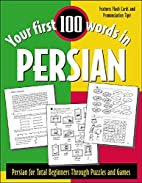 Your First 100 Words in Persian by Jane…