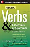 Wightwick, Jane: Arabic Verbs & Essentials of Grammar, 2E (Verbs and Essentials of Grammar Series)