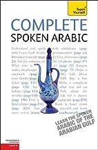 Complete Spoken Arabic (of the Arabian…