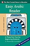 Wightwick, Jane: Easy Arabic Reader (Easy Reader Series)