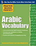 Gaafar, Mahmoud: Practice Makes Perfect Arabic Vocabulary (Practice Makes Perfect (McGraw-Hill))