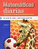 Max Bell: Mathematicas Diarias Diario Del Estudiante Volumen 1 (The University of Chicago School Mathematics Project, Volume 1)