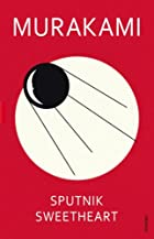 Sputnik Sweetheart by Haruki Murakami