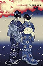 Quicksand by Junichiro Tanizaki