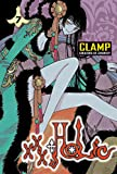 Flanagan, William: Xxxholic 7. Clamp (v. 7)