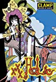 Flanagan, William: Xxxholic 8. Clamp (v. 8)