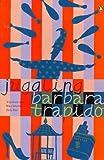 Barbara Trapido: Juggling