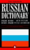 Ryan, W. F.: The Penguin Russian Dictionary