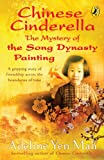 Mah, Adeline Yen: Mystery of the Song Dynasty Painting