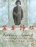 Mah, Adeline Yen: Falling Leaves