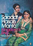 Manto, Saadat Hasan: Selected Stories (Modern Classics)