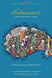 Ferdowsi, Abulqasem: Shahnameh: The Persian Book of Kings