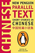 Short Stories in Chinese: New Penguin…