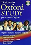 Oxford University Press Staff: Dizionario Oxford Study per Studenti D'inglese: Inglese-Italiano, Italiano-Inglese