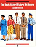 Oxford University Press: The Basic Oxford Picture Dictionary: English/Chinese