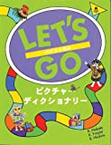 Nakata, Ritsuko: Let's Go Picture Dictionary: English/Jananese
